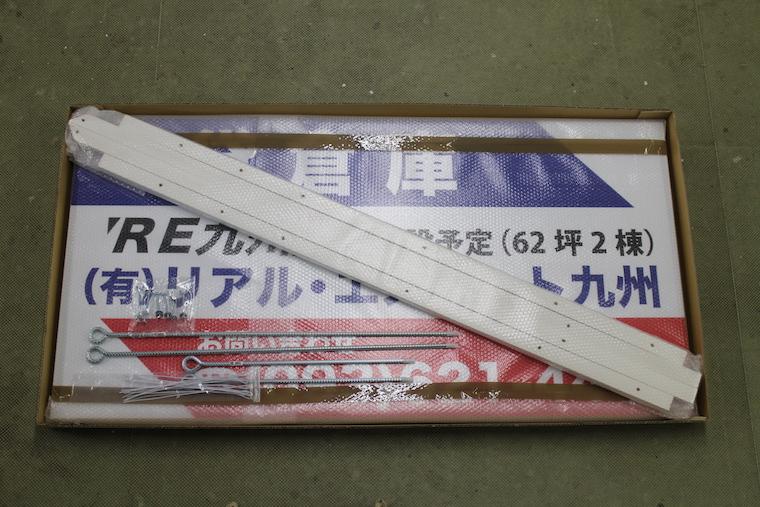 検品・梱包の画像