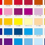 色・書体について